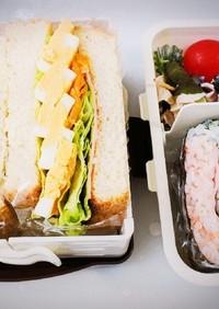 サンドイッチとおにぎらずのお弁当