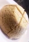 おからの蒸しパン 糖質制限