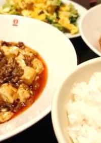 陳麻婆豆腐(チンマーボー豆腐)