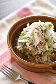 大根とツナのネギ塩サラダの写真