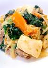【ヘルシー】野菜たっぷり味噌煮込み肉豆腐