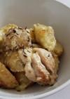 鶏肉とジャガイモのマヨネーズ焼き