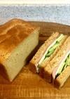 グルテンフリーおいで米食パンサンドイッチ