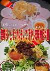 美味ドレとポッカレモン冷し肉味噌担々麺S