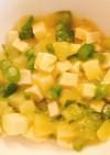 もぐもぐ期の離乳食豆腐と夏野菜のコーン煮