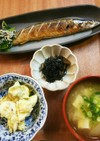 夕飯 秋刀魚の塩焼き
