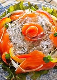 プチプチ海鮮サラダ