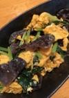 きくらげと小松菜と卵の中華炒め