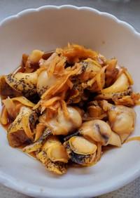 つぶ貝の甘辛煮