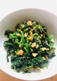 韓国・妊婦糖質制限・ほうれん草胡桃ナムル