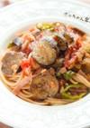 キムチの素で簡単⁂夏野菜のアラビアータ