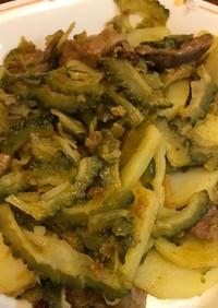 ゴーヤと砂肝のカレー風味炒め