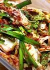簡単韓国白菜キムチ!!