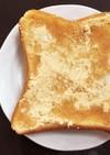 揚げない!なんちゃってきな粉トースト