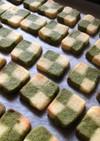 抹茶のボックスクッキー