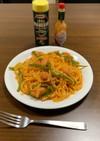 一手間加えて美味しくスパゲティナポリタン