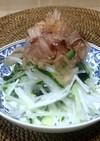 長芋と大根のサラダ