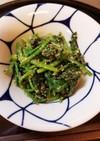 ほうれん草or小松菜の胡麻和え♥