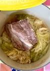塩豚のキャベツ包み煮
