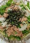 水菜とおろしのサラダうどん