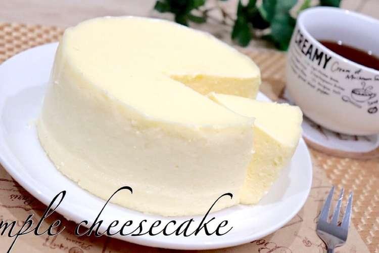 な ケーキ 一 簡単 世界 チーズ