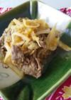 簡単♪牛肉と玉ねぎの大根おろし炒め