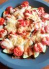 自家製ピザソースでズッキーニのチーズ焼き