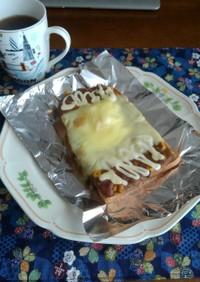 食パンon the カレーチーズ