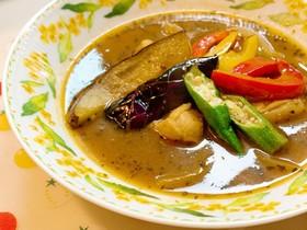 夏野菜で簡単スープカレー