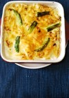 高野豆腐deチーズグラタン