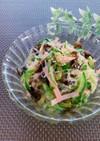 春雨ときくらげの簡単★中華風サラダ