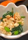 【簡単】ヘルシー☆お豆腐の炒り卵