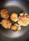 時短!ヘルシー鶏挽き肉と豆腐のハンバーグ