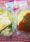 パパ弁当&ママ弁当♡冷やし麺弁当7/26