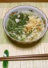 京みず菜と豚バラ肉の春雨スープ