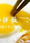 ラードご飯★okane☆