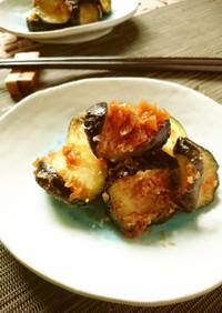 【野菜ソムリエ】なすの梅肉和え