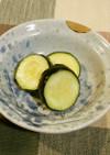 【野菜ソムリエ】ズッキーニの即席浅漬け