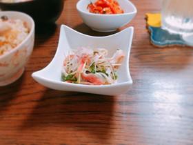 カニカマと香味野菜のオイスターマヨサラダ