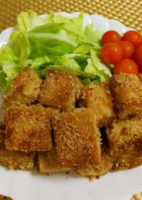 ★糖質オフ!美味しい高野豆腐のから揚げ♪