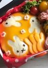 【簡単】キャラ弁 ミッフィー 薄焼き卵