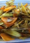 簡単美味・金平牛蒡(鰻のタレ味)