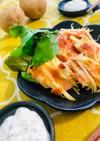 鮭のポテトガレット*ヨーグルトソース添え