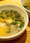 天気の子より!卵白と塩昆布の簡単スープ♪