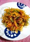 簡単!うなぎの野菜炒め☆ゆず胡椒風味