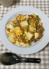 卵麻婆豆腐丼