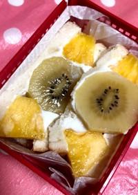 キウイとパイナップルのフルーツサンド