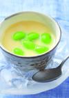 枝豆たっぷり♪冷たい茶碗蒸し