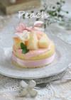 桃だよ!!ピーチ果汁のロールケーキ