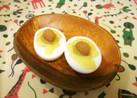 大人ゆで卵